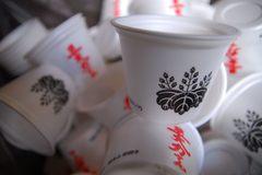 used cups_ daigo spring hall