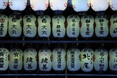 """""""初めて祇園祭に行ってみました"""""""