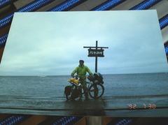 1992 ノシャップ岬