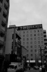 ィヨコスカ