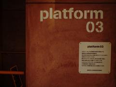 platform03