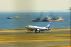 take off!! 出発だぁ♪