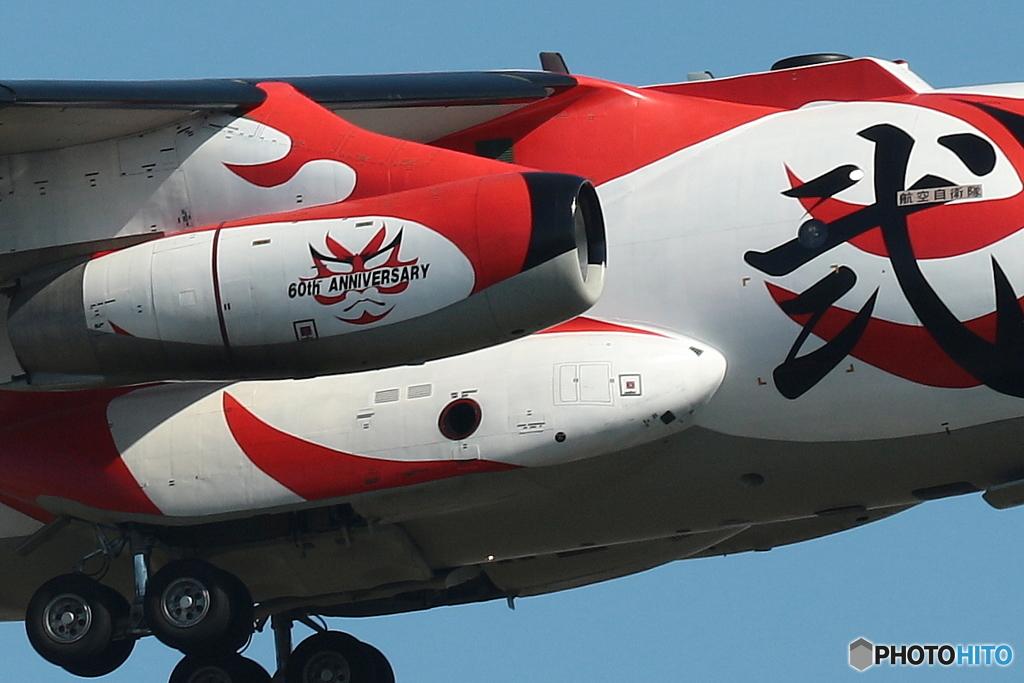C-1Kabuki F