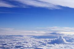 I'm in the sky.