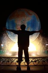Holding up the globe