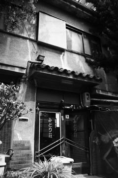 昭和の残像(文化住宅)