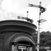 昭和の残像 腕木信号とポスト