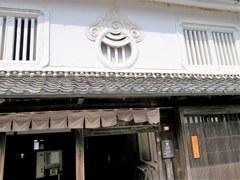 関宿:旅篭 玉屋