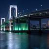 東京撮影旅行記 〜レインボーブリッジ〜 #1