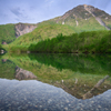 Mt. Yake refrection #3