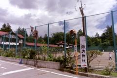 有名なテニスクラブ