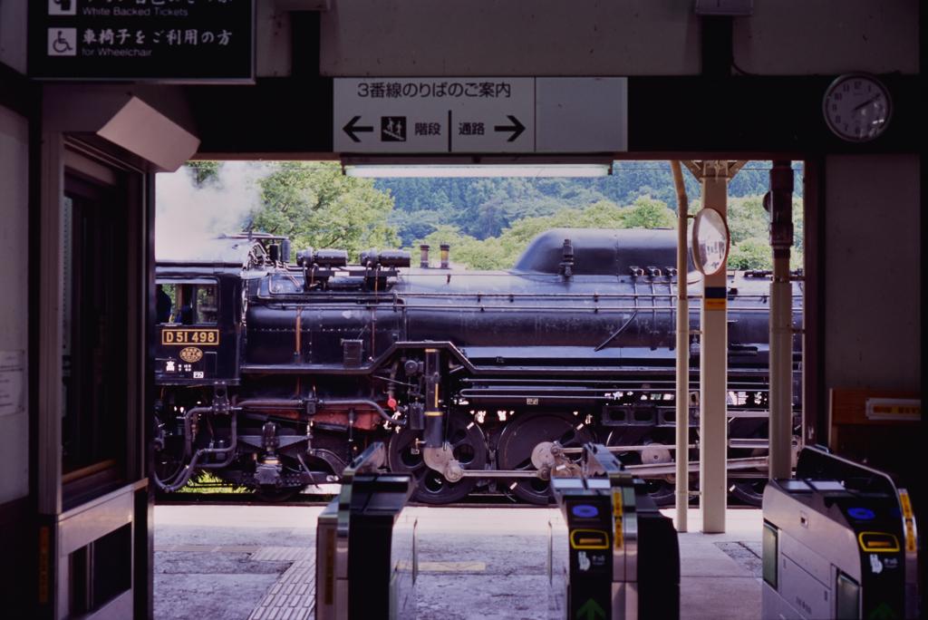 駅を後に(ポジ)