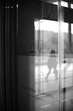 Silhouette in the mirror