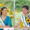 ひまわり王子&王女コンテスト 審査員のお二人ご歓談