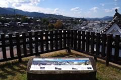 大分ちょっと観光 臼杵城跡からの眺め