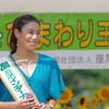 ひまわり王子&王女コンテスト 審査員 村山和美さん