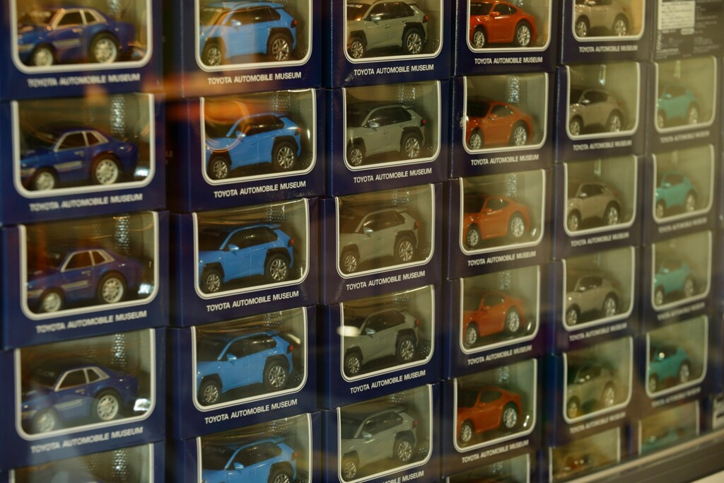Color of minicars.