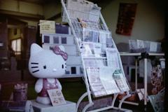 石材店さんのキティーちゃん フィルム