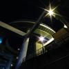 UFO駐機場
