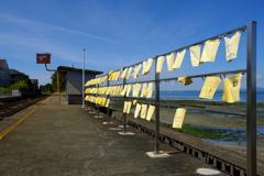 幸せの黄色いハンケチ
