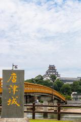 唐津城を望む
