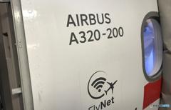Austrian (361)AIRBUS A320-200 乗る前に撮る