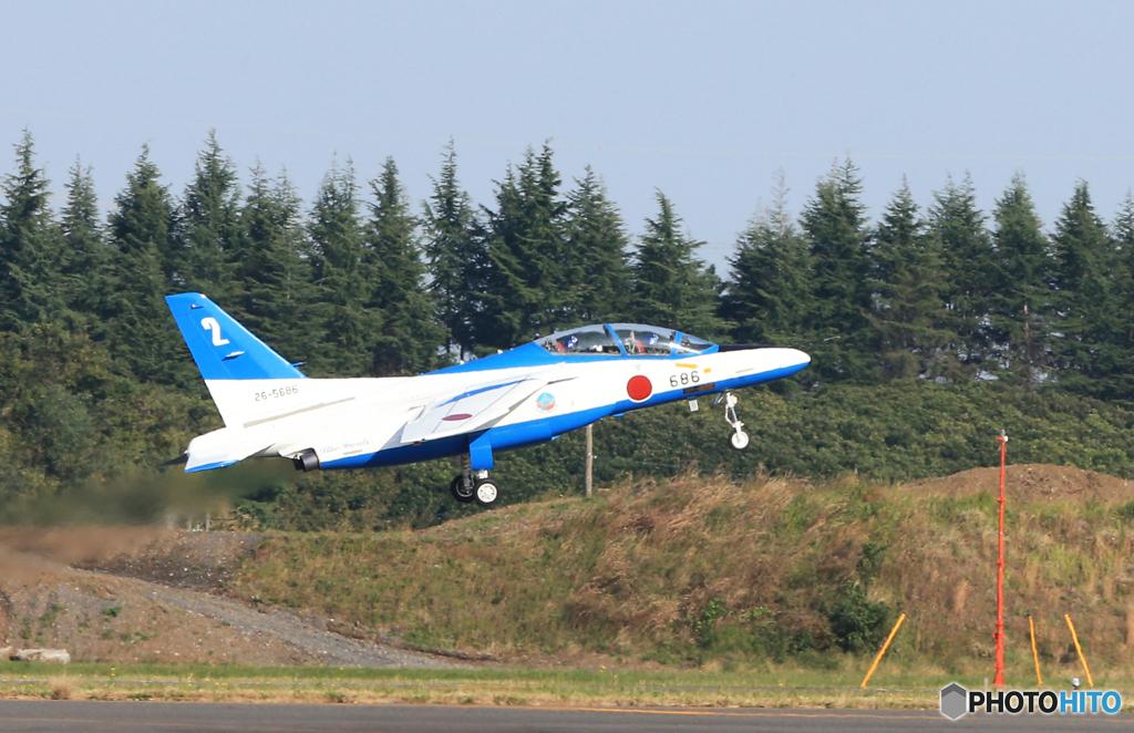 ☮休憩タイム(770)  ブルーインパルス・2番機飛んだ
