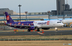 「はれ」 HKEXPRESS U 特別塗装A320 離陸