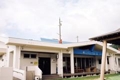 国直公民館