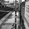 雨の元田中駅