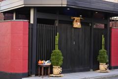 東京散歩 神楽坂 正月飾り