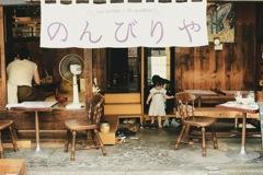 谷中のカフェ