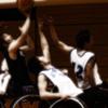 We are basketball.