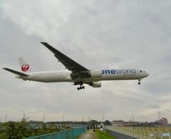 大阪国際(伊丹)空港