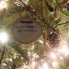 自由が丘のクリスマスツリー