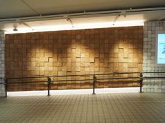 アーティスティックな壁
