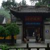 朝靄の興福禅寺