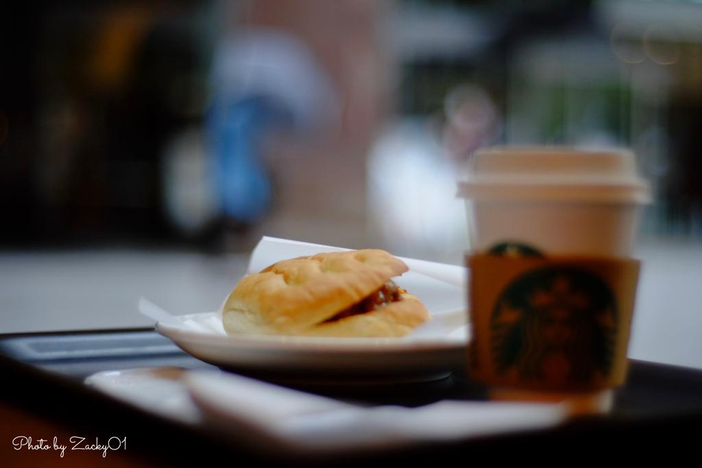 Rainy morning in Starbucks