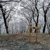 三国山山頂にて 白い世界