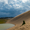 砂の上、覆う雲