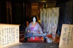 滋賀 石山寺 紫式部人形