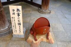 滋賀 石山寺
