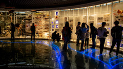 National Museum of Nature and Science, T