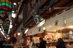 古都の台所を照らす灯