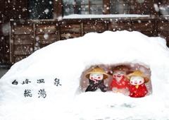 雪祭り ***