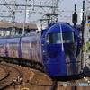 二色浜駅にてラピート