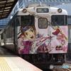 岡山駅にて桃太郎線のキハ40