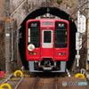 高野下駅にて2300系