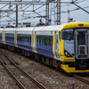 JRE/京葉線/E257系500番台
