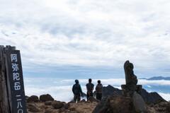 2805 阿弥陀岳登山。#7